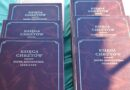 Księga Chrztów parafii Nowa Jerozolima 1668-1700